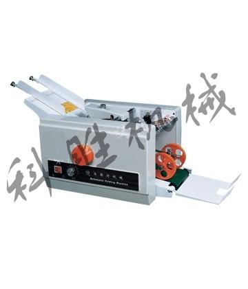 DZ-8 折纸机