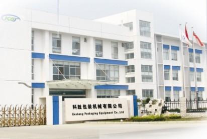科胜必威中文官网械有限公司