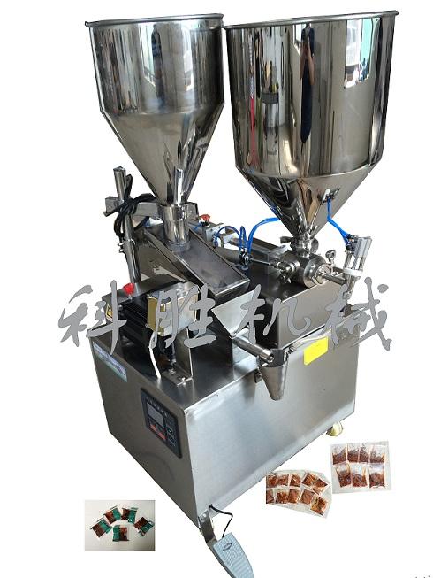 180辣椒油、辣椒籽半自动包装机