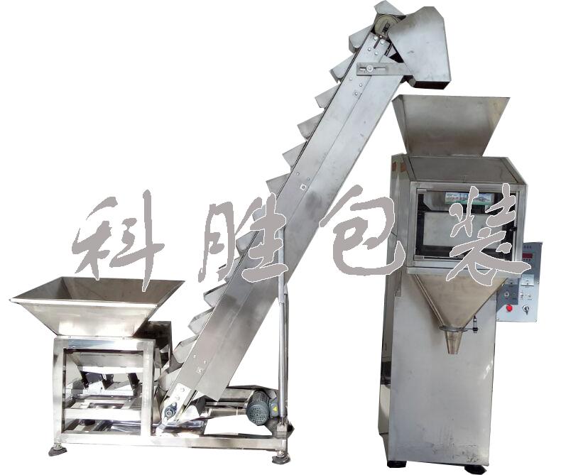 颗粒称重包装机|开心果称重包装机|工业盐自动包装机