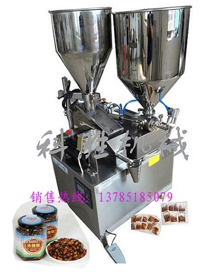 辣椒籽定量灌装机|火腿腐乳灌装机|内蒙白蘑酱灌装机